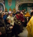 Неделя 2-я Великого поста: Святителя Григория Паламы