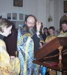 Сретение Господне 2004