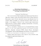 Принесение иконы св. прмц. Елисаветы Феодоровны на Кипр_32